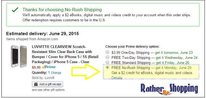 Amazon Prime Trick