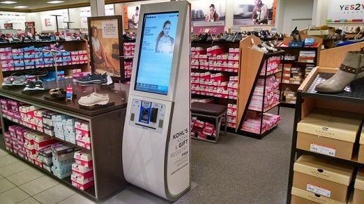 Kohl's Kiosk