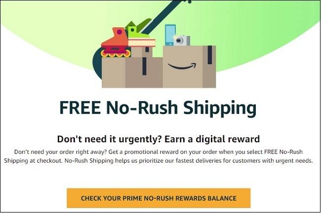 Check No-Rush Shipping Balance